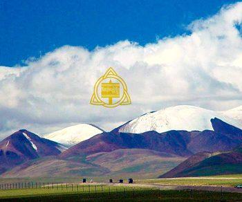 Changtang Plateau