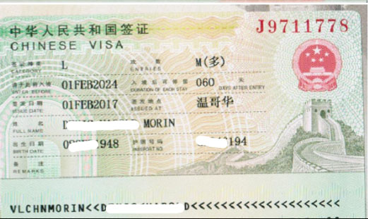 Tibet-Travel-Permits-Document-China-Tour-Visa