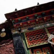Picture of Tsupu Monastery, Lhasa tourist attraction