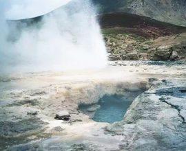 kangbu hot spring