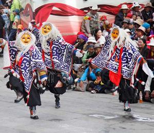 2017 Sho Dun Festival