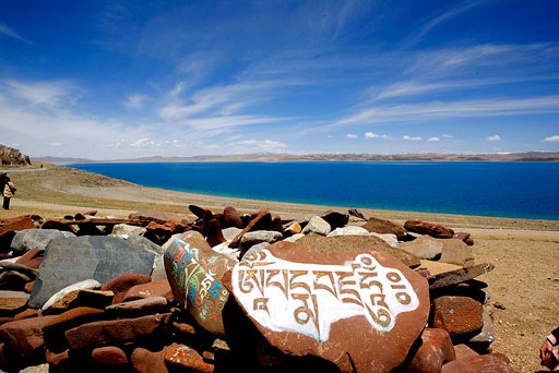 Tibet Highlight Day Tour lake-namtso-sightseeing-Tibet Travel Experiences