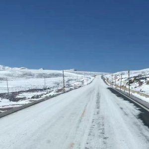 Sichuan Tibet Highway Road Condition