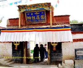 Tibet-Shigatse-Attraction-Pala-Manor