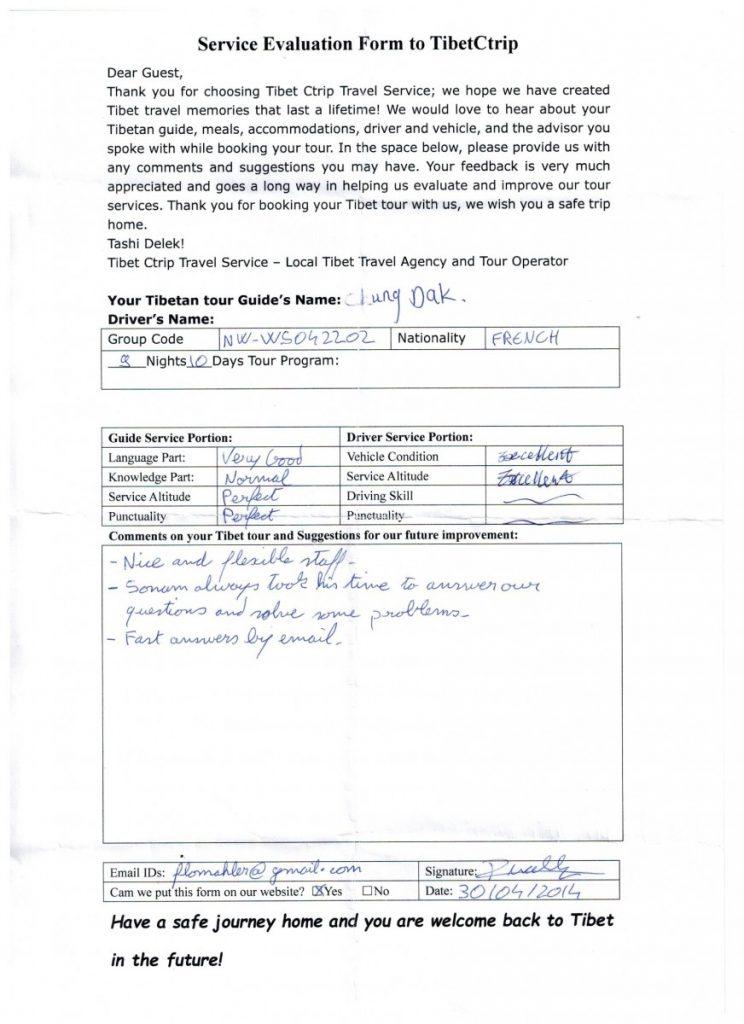 Tibet Travel Review 20140422 P2