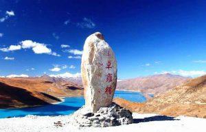 Lake Yamdrok-Tibetan landscape