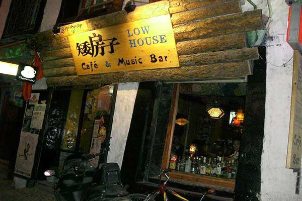 Low House Music Bar, Lhasa Nightlife