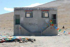 Tibet Toilet