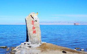 Top gateway cities to Tibet, Xining