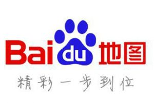 Baidu Map, Tibet Travel Apps