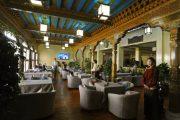 Tashi Nota Khangsang Hotel in Lhasa 1