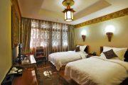 Tashi Nota Khangsang Hotel in Lhasa 7