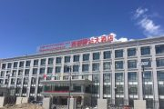 The-Grand-Hotel-of-Western-Post-best-hotel-at-Saga-county-Tibet-1